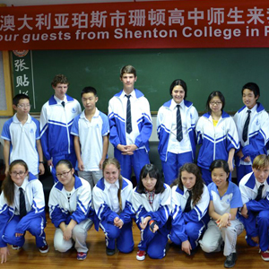 Shenton students with Chinese students during a visit of their school in China